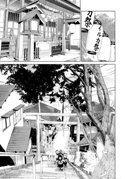 Riko & Haru & Irukawa Hot Springs ch10