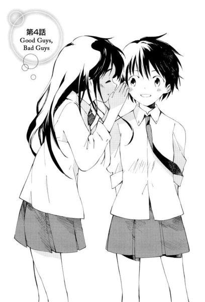 Sakana no Miru Yume ch04