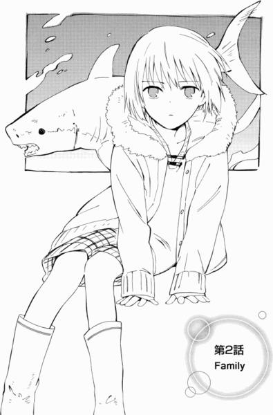 Sakana no Miru Yume ch02