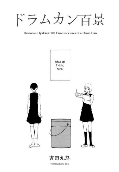 Drumcan Hyakkei: 100 Famous Views of a Drum Can