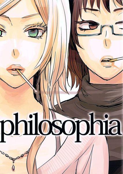 Philosophia ch01