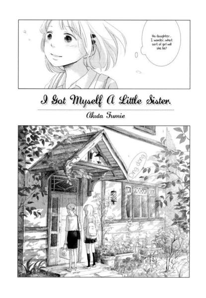 I Got Myself a Little Sister by Akuta Fumie