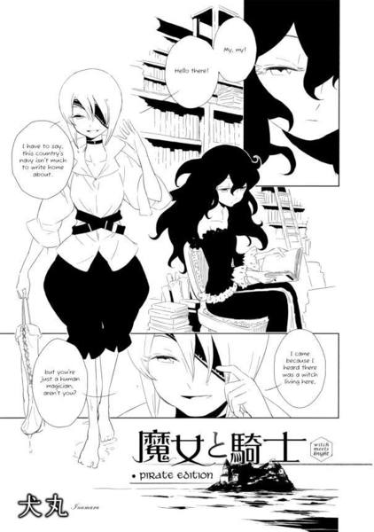 Witch Meets Knight ch04