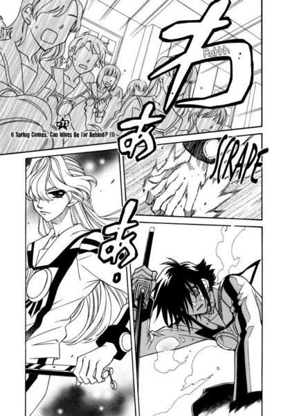 Hayate X Blade ch73