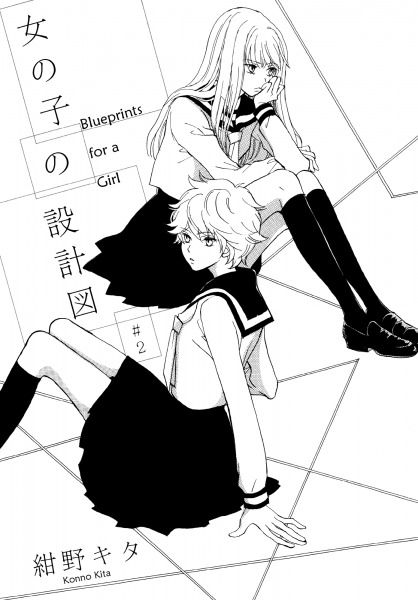 Blueprints for a Girl ch02