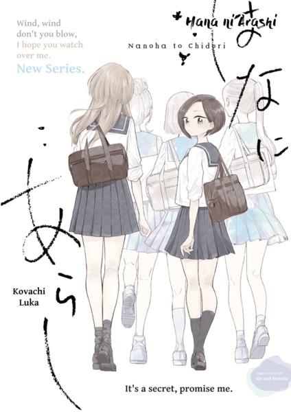 Hana ni Arashi ch01