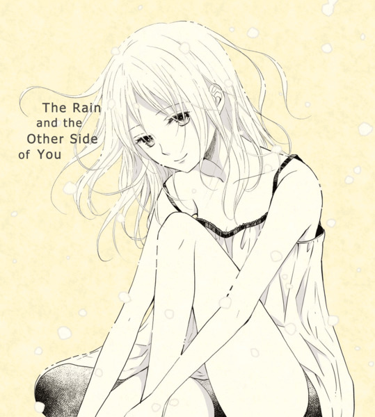The Rain and the Other Side of You ch09