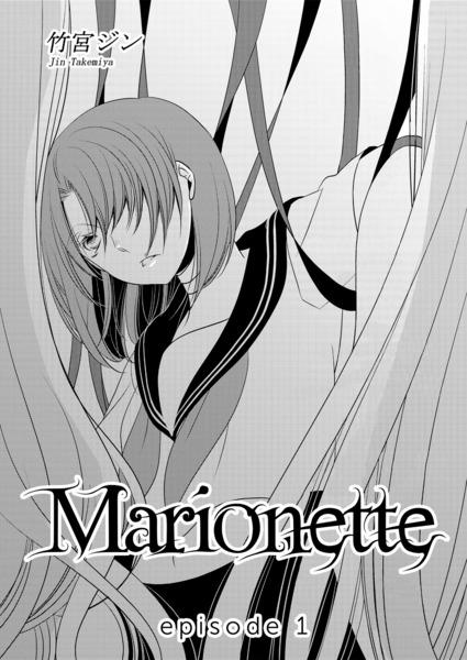 Marionette part 1 & 2 [End]