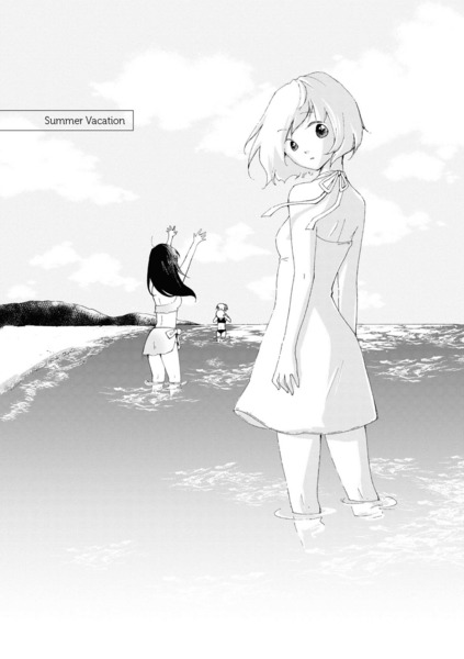 Innocent Noise ch04: Summer Vacation