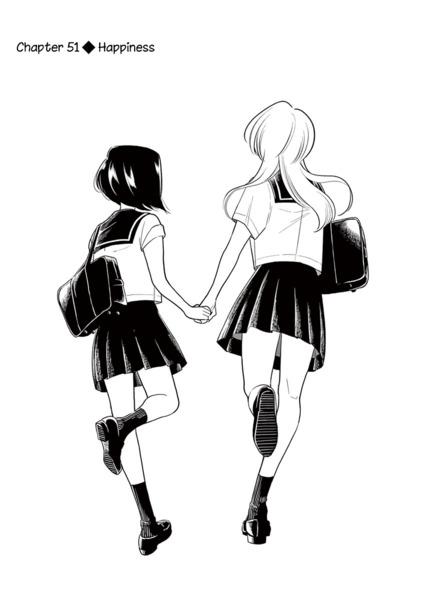 Hana ni Arashi ch51
