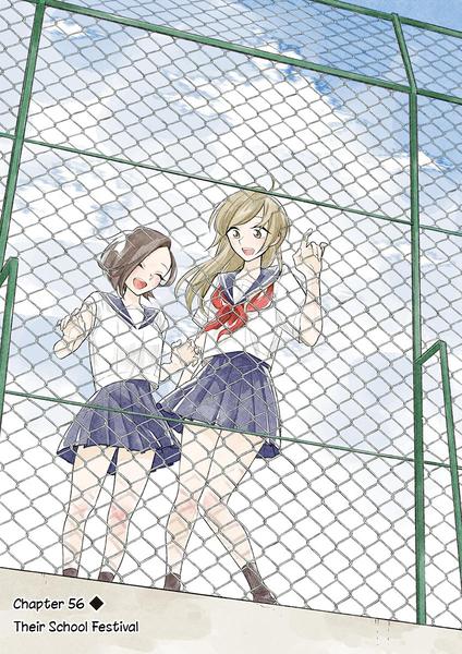 Hana ni Arashi ch56