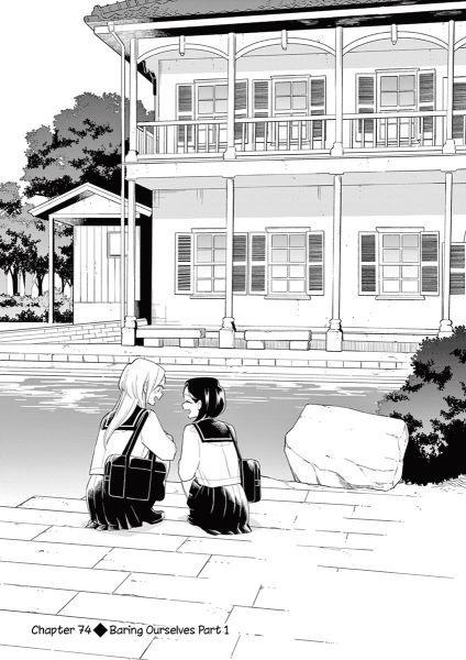 Hana ni Arashi ch74