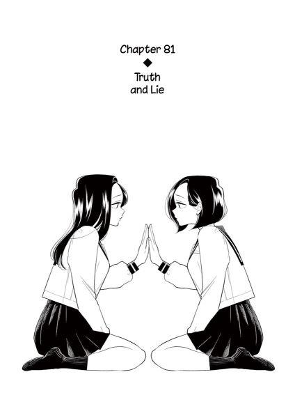 Hana ni Arashi ch81