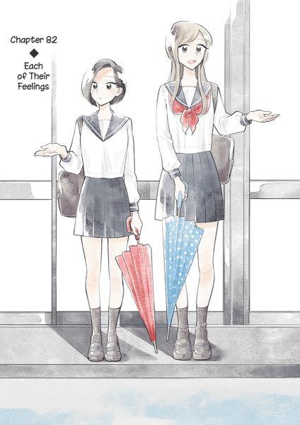 Hana ni Arashi ch82