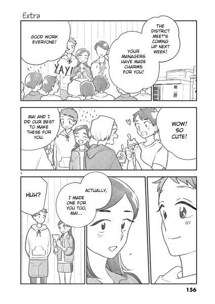 Hana ni Arashi ch84.5