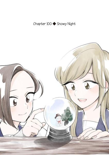Hana ni Arashi ch100