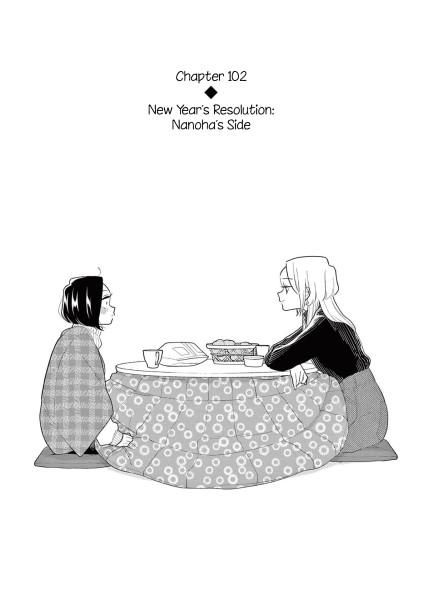 Hana ni Arashi ch102