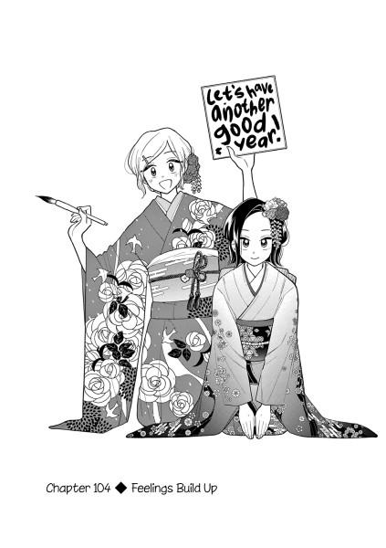 Hana ni Arashi ch104